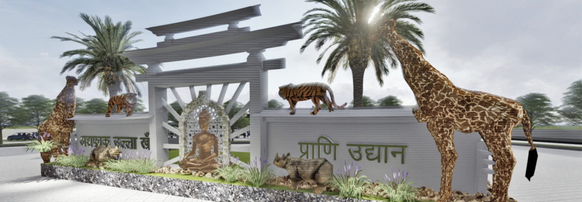 New Zoo in UP and Bihar